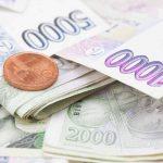 Jednou z nabídek od České spořitelny je i půjčka 200 000 Kč, u které můžete ušetřit i poměrně velkou sumu peněz. A to až 68 000 Kč. Tím se pak reálná úroková sazba dostává jen na 5,9%.